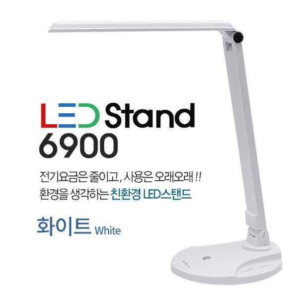 밝기조절 초슬림 LED스탠드 / 사무용  학습용 스탠드 상품이미지