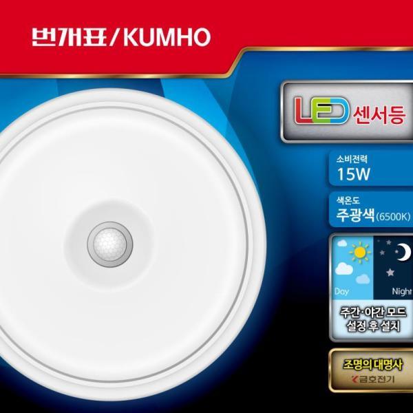 번개표_LED원형센서등15W_주광색 상품이미지