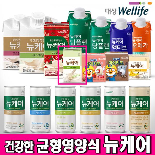 뉴케어 구수한맛30개/오메가/고단백/전제품 상품이미지
