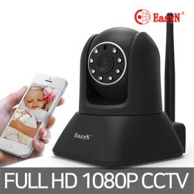 ES200K IP카메라 가정용 홈 CCTV 감시 보안