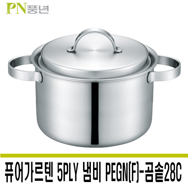 PN풍년 퓨어가르텐 5PLY 냄비 PEGN(F)-곰솥28C 상품이미지