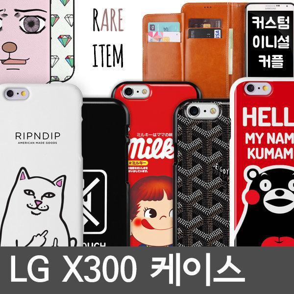 LG X300 케이스 LGM-K120 상품이미지