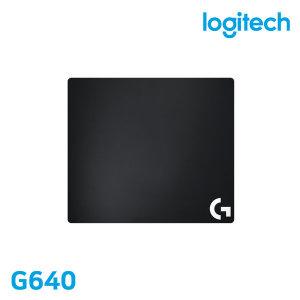 로지텍 G640 Gaming Mouse Pad/마찰력최소화/당일출고
