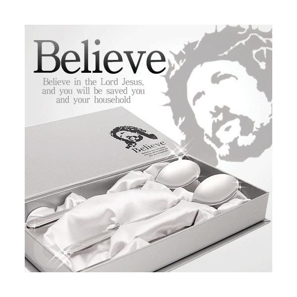 Believe 믿음 수저 선물세트 상품이미지