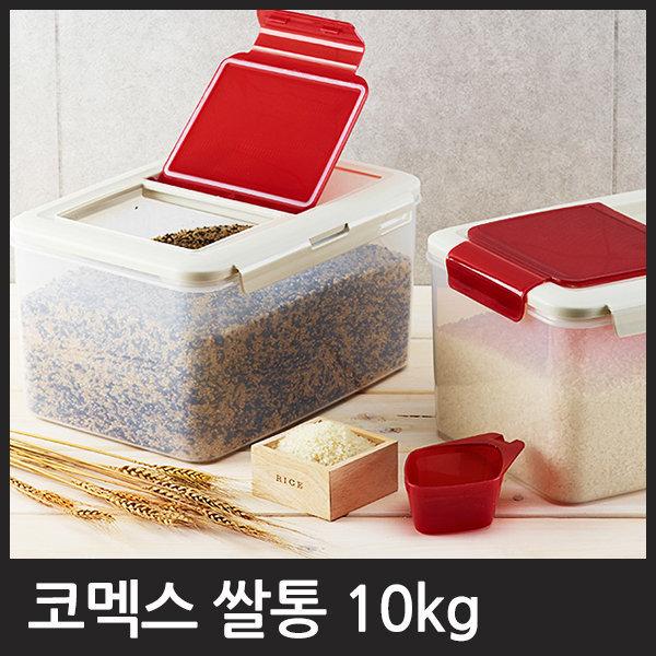 코멕스 다용도 잡곡통 2kg / 코멕스 다용도 쌀통 10kg 상품이미지
