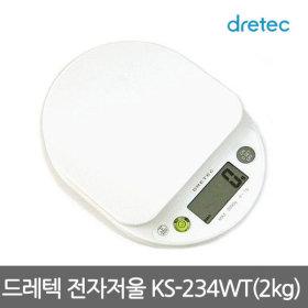 일본 드레텍 정식대리점 정품 2KG 전자저울 KS-234WT