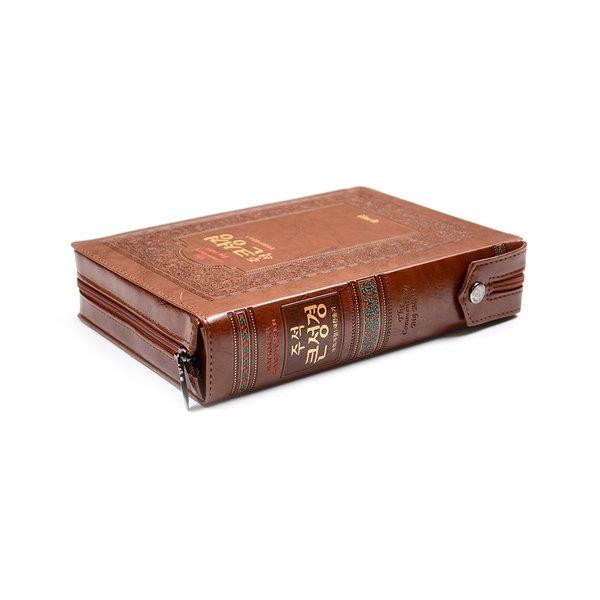 큰글자성경책 인기 모음전 큰글성경(개역개정/새찬송가/합본) 상품이미지