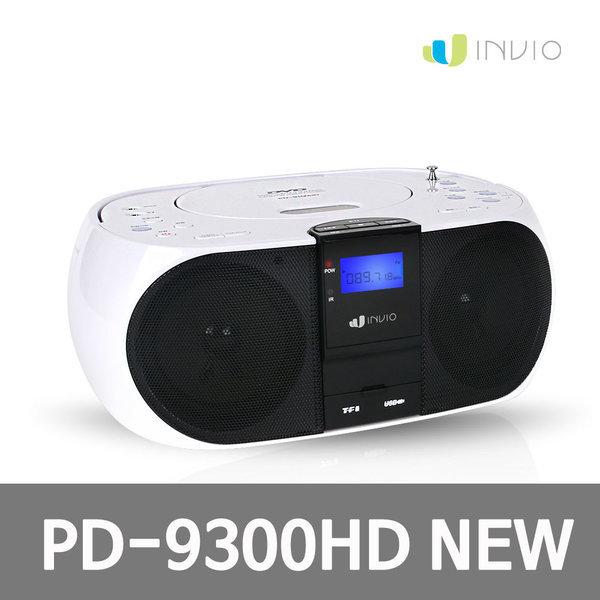 인비오 PD-9100HD DVD자동재생학습기 HDMI지원 상품이미지