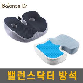 Balance Dr Cushion back cushion set/student/worker/posture corrector