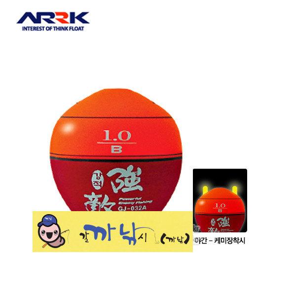 (갈까낚시) 아크-ARRK 강적 GJ-032A  감성돔 케미가능 상품이미지