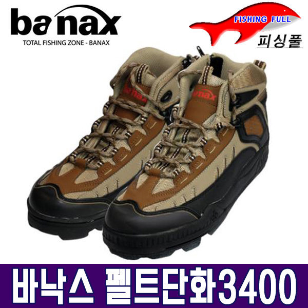 바낙스/스파이크단화/SS-3400/낚시단화/갯바위단화/낚 상품이미지