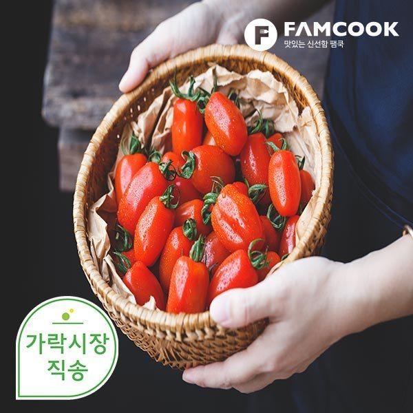 가락시장직송 대추방울토마토 750g 1팩 (1번과) 상품이미지