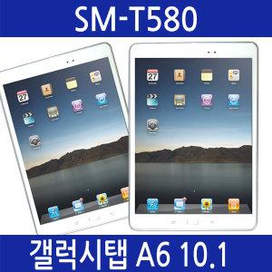 갤럭시탭A6 10.1 32G WiFI SM-T580+총알펜증정/태블릿