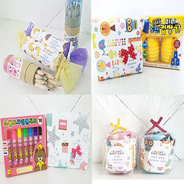 어린이집생일선물 유치원생일선물 이쁜포장답례품