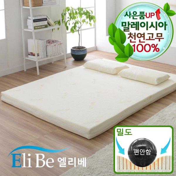 (엘리베) 엘리베 천연라텍스매트리스 7.5cm싱글(편안함밀도)침대토퍼 바닥패드 상품이미지
