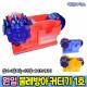 원일 물레방아 1호 테이프커터기 캇타기 테잎디스펜서