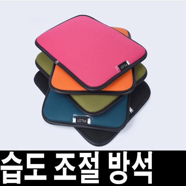 방석/쿠션/의자방석/자동차방석/쿨방석/학생방석/쇼파 상품이미지