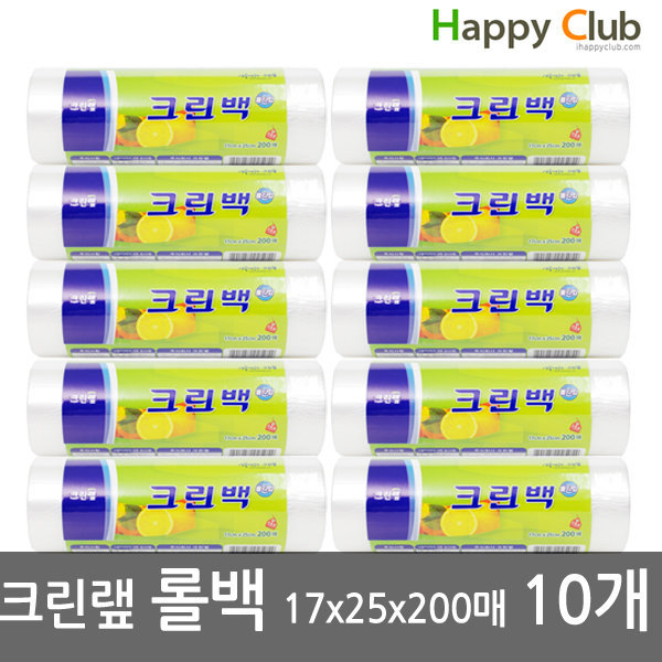 크린백 롤타입 17x25cm 200매x(10개) 크린랲 롤백 P 상품이미지