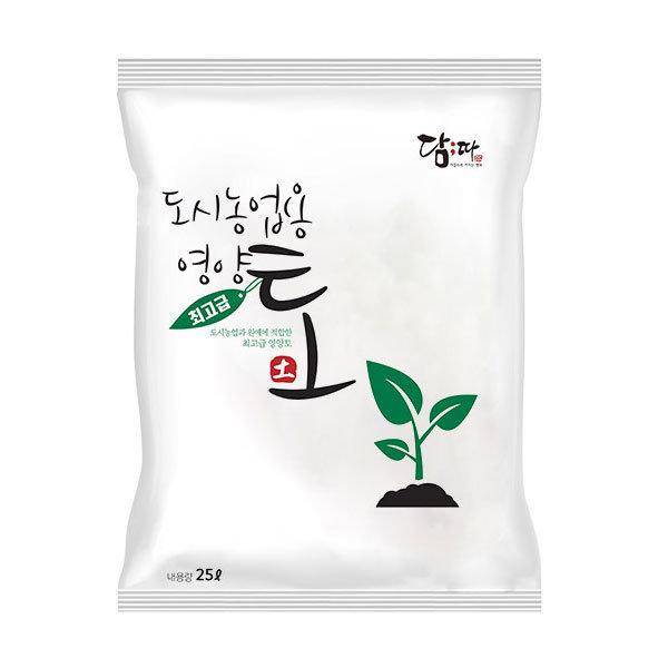 담따 전용 영양토 25L 분갈이흙 지룡토 비료 영양토 상품이미지