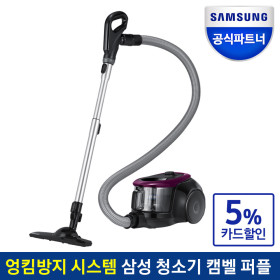 Official Seller vacuum cleaner 2017 new model VC33M2110LP free ship out