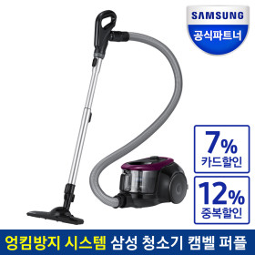 Official store P 2017 new model vacuum cleaner VC33M2110LP same day shipping out