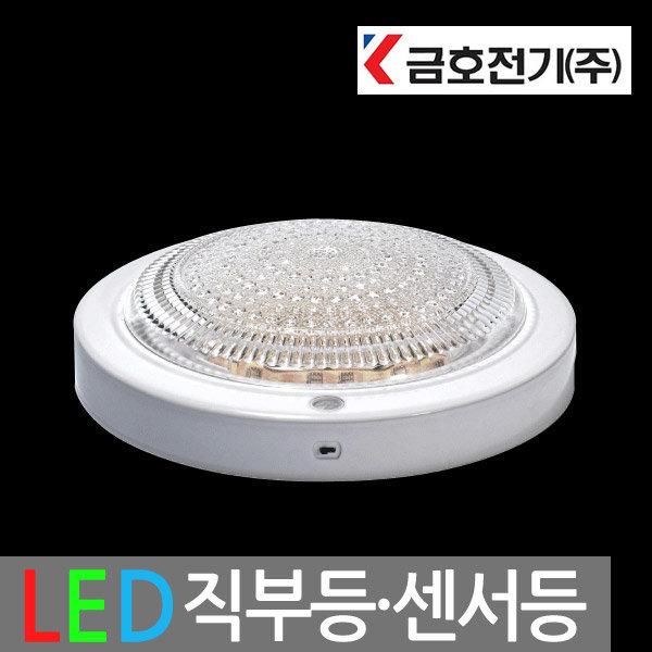 금호전기 LED센서등/다운라이트/직부등/현관등/베란다 상품이미지
