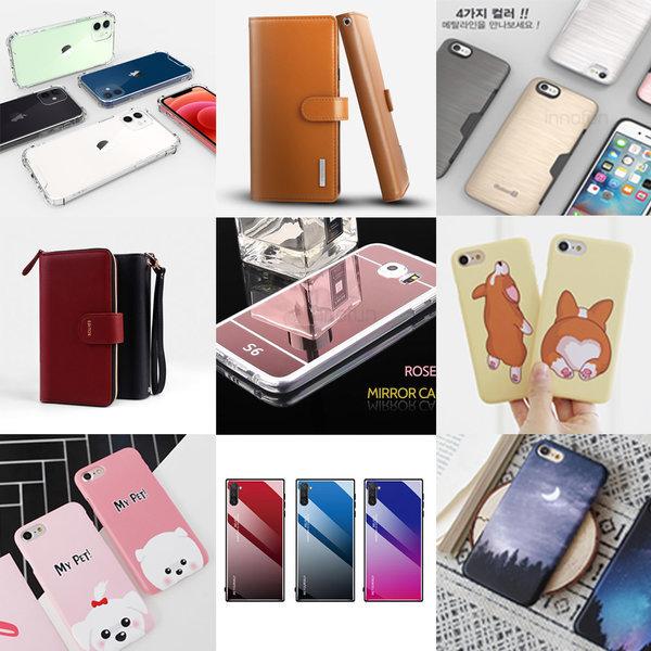 갤럭시S10 S9 S8 노트9 노트8 A8 A9 J5 핸드폰케이스 상품이미지