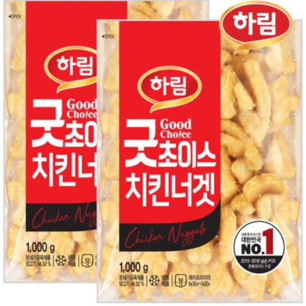 하림 프로라인 치킨너겟 2kg/용가리치킨 1kg 상품이미지