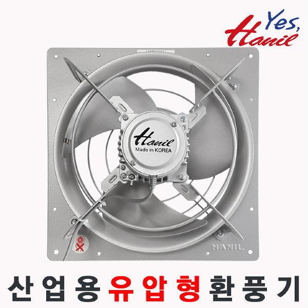 한일환풍기 EK-2000 벽부형 산업용 공업용 유압형 환풍기 EK2000 상품이미지