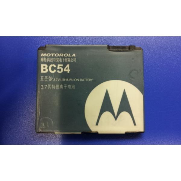 BC54 bc54 모토로라정품 중고배터리 휴대폰 정품 상품이미지