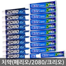 (초특가) 페리오치약150g X 20개/2080/진지발리스