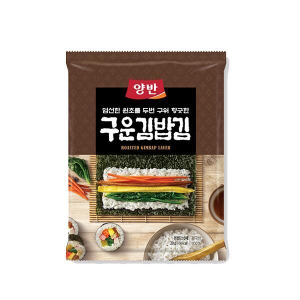 (현대Hmall) 동원 양반 구운김밥김 전장10매 x15봉 상품이미지