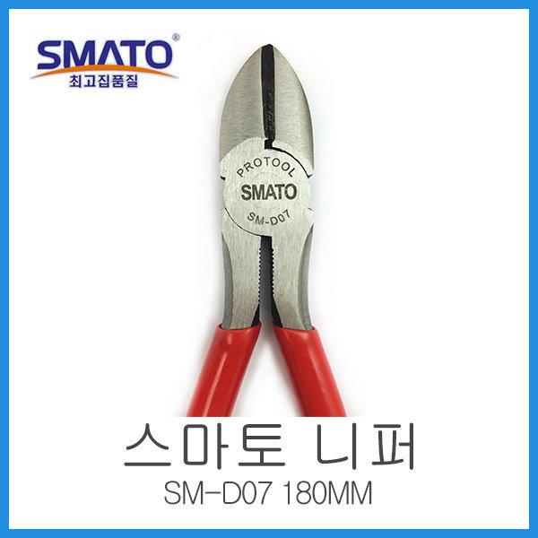 스마토 니퍼 SM-D07 180mm SMATO 상품이미지