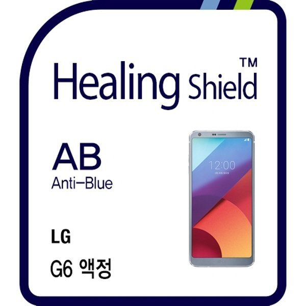 LG G6 안티블루 액정보호필름 2매+매트 후면필름 1매 상품이미지