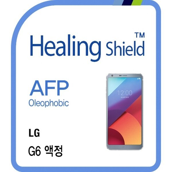 LG G6 올레포빅 액정보호필름 2매+매트 후면필름 1매 상품이미지