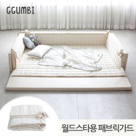 [GGUMBI] World Star fabric guard (Extra Large) 2 options