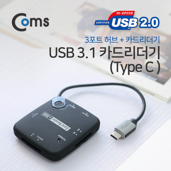 LG V20 C타입카드리더기/OTG기능USB/SD 상품이미지