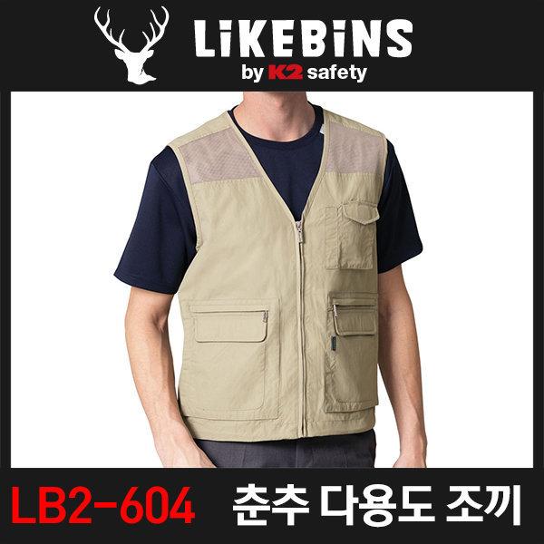 K2 LIKEBINS 조끼 LB2-604/K2라이크빈/K2/조끼 상품이미지