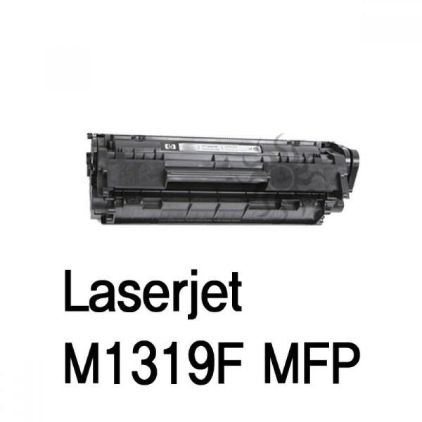 Laserjet M1319F MFP 호환 슈퍼재생토너 흑백 상품이미지