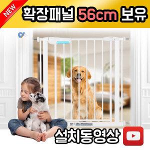 [차일드스타]안전문 강아지울타리 강아지안전문 애견용 철제안전문