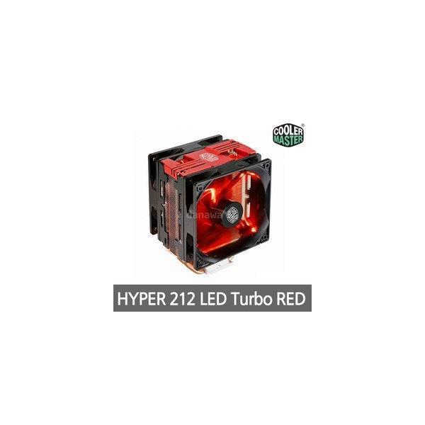 HYPER 212 LED Turbo RED 라이젠/인텔/AMD CPU쿨러 상품이미지