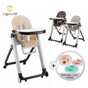 아가드 포르텐 아기 하이체어 유아 식탁 의자 책상