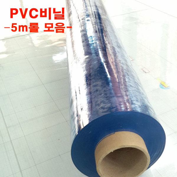 PVC연질비닐 방풍비닐 두꺼운비닐 1mm폭60cm(모델E) 상품이미지
