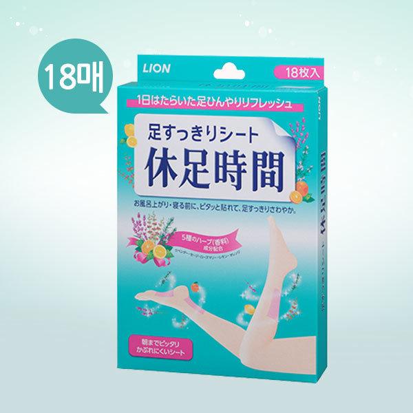 휴족시간 다리쿨링시트/냉찜질시트/6매x3팩(총18매) 상품이미지