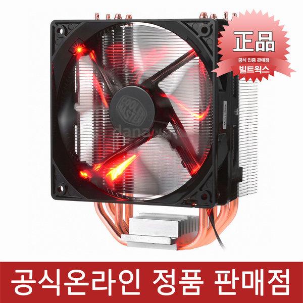 :HYPER 212 LED PLUS 인텔 AMD 라이젠 고성능 CPU쿨러 상품이미지