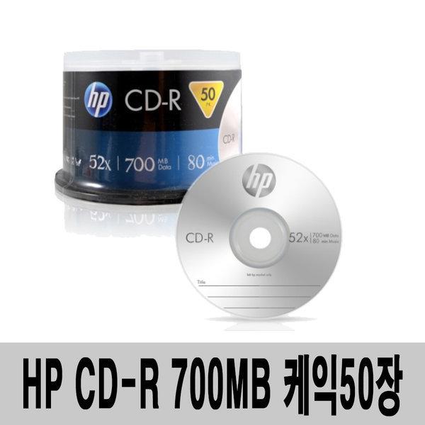 HP FOR LG 코닥 공CD-RDVD-R RW 10P 25P 50P 모음전 상품이미지