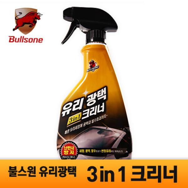 불스원  레인OK 유리광택 3in1 크리너-500ml/유리세정제/광택/발수/난반사방지/자동차용품/세차용품/차량 상품이미지