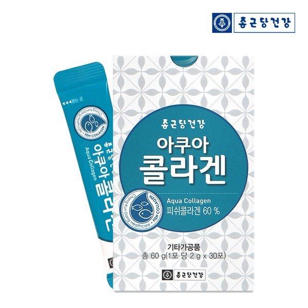 종근당건강  아쿠아 콜라겐 (30포) -1박스 상품이미지