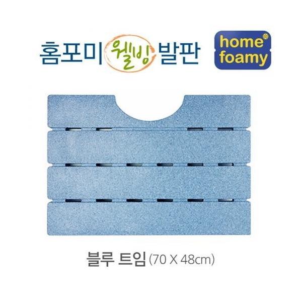 (주)라이펀  홈-포미 웰빙 발판 블루(트임) 상품이미지