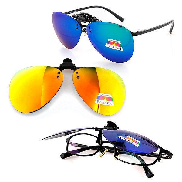 클립선글라스 선글라스 미러선글라스 안경클립 상품이미지